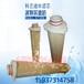 濱特爾還原水濾芯科蘭迪大流量水處理濾芯
