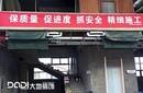 郑州厂房设计装修案例——方块锅炉厂