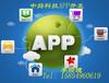 企业如何定制开发有价值的手机APP软件