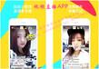 视频直播app开发的基本功能