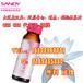 四川雪莲培养物抗氧化饮品贴牌代加工服务厂家