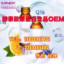 30ml燕窝胶原蛋白肽果汁饮品OEMODM服务