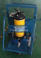 滤油机,新乡滤油机,移动式滤油机,高效滤油机图片