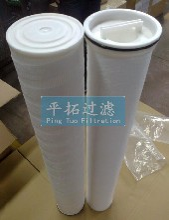 保安過濾器濾芯HF40PP005A01圖片