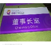 加工亚克力UV平板印刷亚克力板打印亚克力标识牌制品加工
