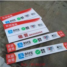 专业供应亚克力打印亚克力照片彩印广州亚克力加工