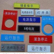 深圳亚克力彩印厂提供亚克力彩印有机玻璃彩印LOGO印刷加工图片
