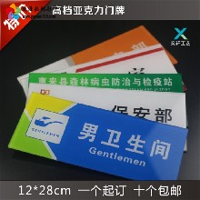 透明亚克力高精印刷UV平板喷绘打印PVC平板打印亚克力彩印