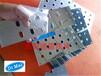 东莞市塑料镜片切割厂家用于各种灯具配饰、玩具配件