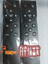 威尔特新款上市硅胶按键带锅仔冷风机扇空气净化器红外线遥控器图片