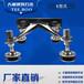 厂家底价批发供应304材质单K型驳接爪点式幕墙玻璃爪
