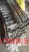 不锈钢立柱配件不锈钢立柱配件厂家_不锈钢立柱配