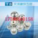 304不锈钢幕墙配件转接件/玻璃配件/驳接爪/底座