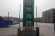 五莲县直销车牌识别一体机厂家