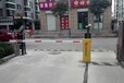 供应蓝帝安防优惠促销远程车牌识别系统,河北车牌识别