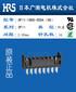 广东代理HRS广濑连接器DF11-16DS-2DSA(08)针座当天发货