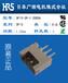HRS米色针座DF13-3P-1.25DSA广濑连接器全国代理