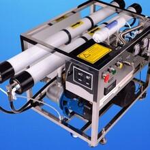 SW-I-LBY2000L海水淡化设备,家用、船用、实验用海水淡化设备图片