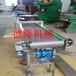 网带输送机不锈钢传送带输送设备非标定做厂家直销
