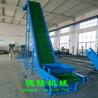 大倾角输送机带挡板裙边的PVC输送带粉料颗粒提升机工业生产流水线