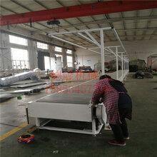 空調冰箱流水線鏈板裝配生產輸送線傳送帶