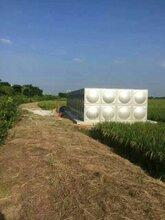 供应佛山地区金号JH-10不锈钢消防水箱+不锈钢组合水箱+生活水箱+冷水塔