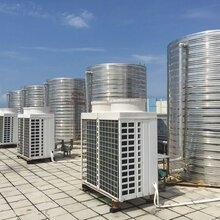 供应佛山地区金号JH-04太阳能保温水箱+工业给水箱+公寓蓄水箱