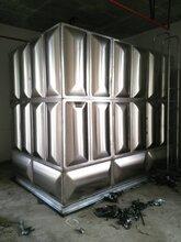 供应南海地区金号JH不锈钢组合式方型水箱+小区生活水箱+宾馆消防水箱