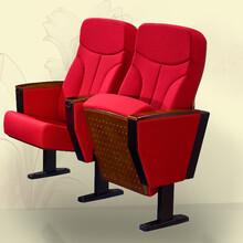 厂家直销礼堂椅、公共座椅、体育看台座椅、电影院看台座椅