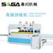 高频拼板机_高频拼板机的型号-秦川机械