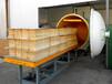 木材干燥设备_木材干燥设备的型号-快速环保-秦川机械
