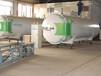 木材干燥设备_高频真空木材干燥设备-快速环保-秦川机械