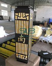 锦绣壁灯仿云石户外灯小型壁灯防水定制大型墙壁灯图片
