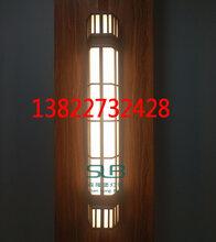 仿云石壁灯爆银新中式烤漆壁灯喷粉喷塑不锈钢梯形壁灯图片