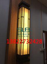 新中式壁燈外墻仿云石壁燈戶外防水酒店小區大門口壁燈定制批發廠家圖片