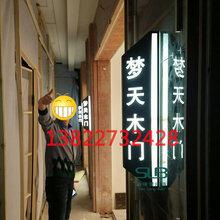 仿云石壁燈新中式特色云石掛燈刻字戶外logo門口壁燈地產售樓部招牌壁燈圖樣定制批發圖片