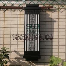 小区室外壁灯防水防锈别墅墙壁灯白色仿云石围墙灯长方形挂灯图片