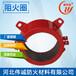 阻火圈價錢如何-在哪能買到耐用的防火阻火圈