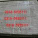 防火涂層板應用范圍和安裝說明