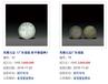 福州古钱币鉴定收购机构在哪里?