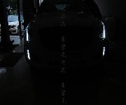 东营光速汽车灯光改装汽车大灯升级添加雾灯图片