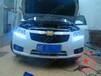 东营汽车灯光改装科鲁兹升级进口海拉5氙气大灯