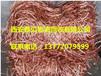 求购铜川市高价回收铜废旧电线回收137-7207-9599