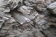 西安廢鋁合金回收,今日廢鋁回收價格,西安鋁合金回收-鑫貝物資