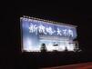 单立柱户外广告太阳能LED照明系统