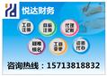在郑州注册物业管理公司好办吗?需要办物业资质吗?图片