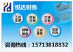 河南郑州开封及周边建筑公司注册模板脚手架专业承包资质办理