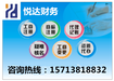 郑州自贸区注册公司有什么优惠政策?办理流程是什么?