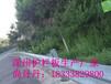河北承德防撞护栏护栏板配防阻块批发代理