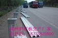 云南西双版纳护栏板配件护栏板配防阻块批发代理